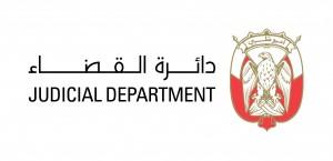 Abu Dhabi Government Crest Identity
