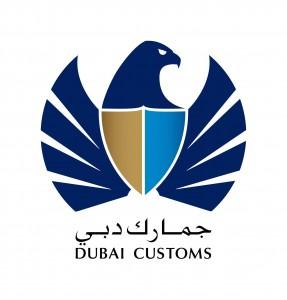 DubaiCustoms